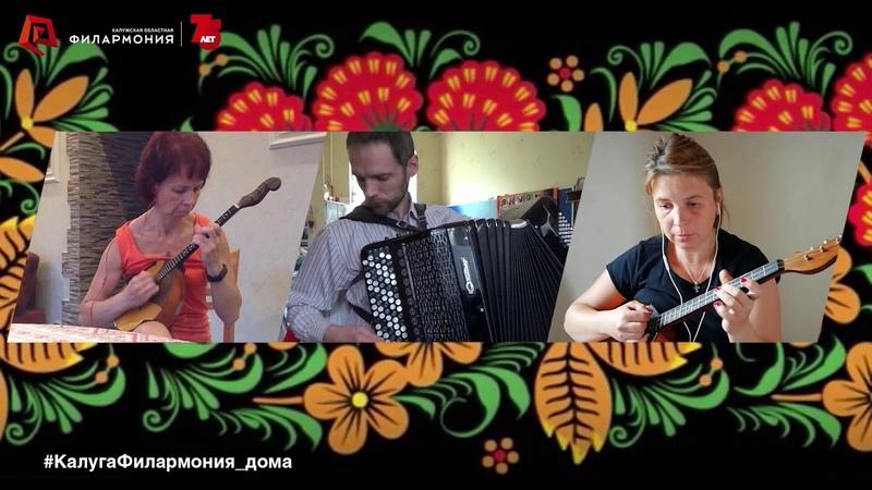 Георгий Шендерёв Кадриль РИА Каприс КалугаФилармония дома