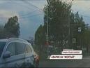 В сети появилось видео тройного ДТП в Ярославле с участием такси