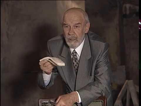 Лев Борисов Бандитский Петербург Адвокат Владимир Бортко 2000