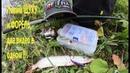 Рыбалка на СПИННИНГ ловим Щуку и Форель в одном Видео