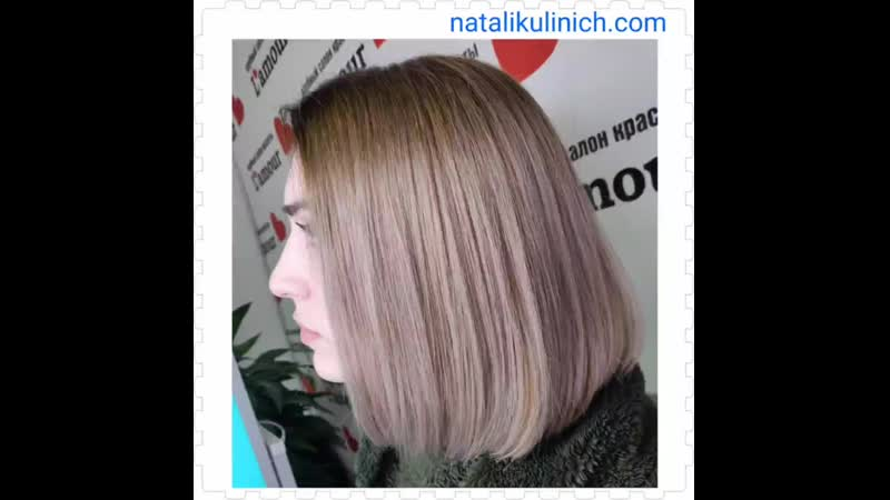 Noviale haircolor noviale haircut