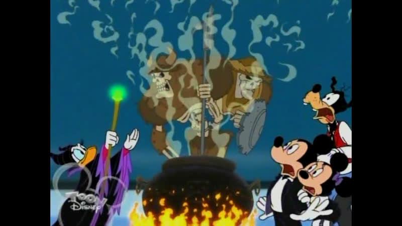 Дом Микки Мышиный дом 50 серия Волшебный дом House of Magic