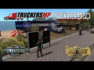 Euro Truck Simulator 2  TruckersMP