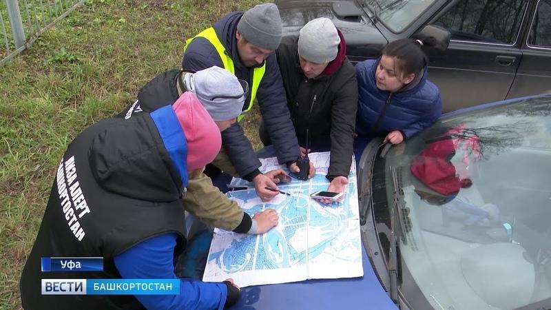 Волонтеры завершили поиски пропавших в Уфе детей и их отца