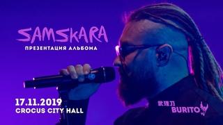 BURITO. SAMSKARA - Live in Crocus City Hall (17/11/2019)