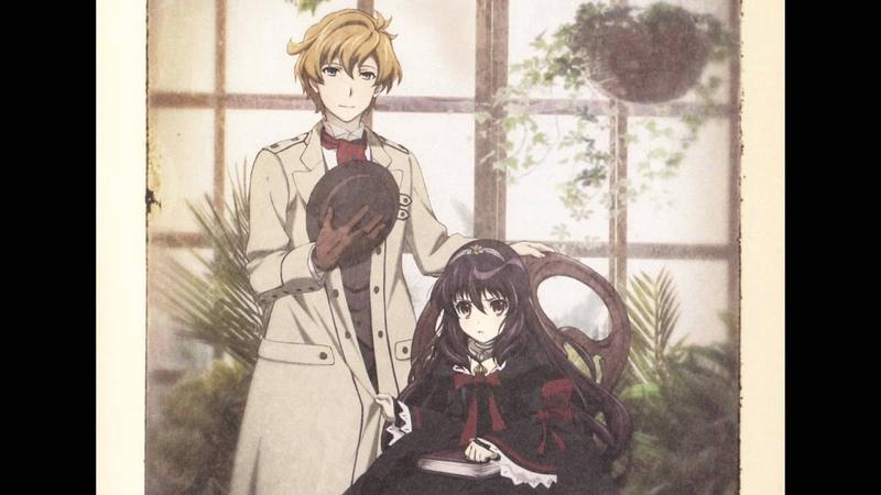 Dantalian no Shoka OST - Noumu no Naka ni Arawareru Shiro. Jouchuu de no Kaigyaku Teki na Butou.