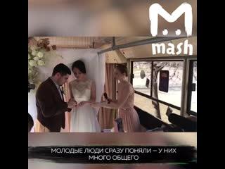 Свадьба в трамвае