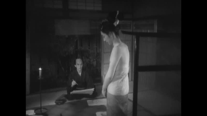 Utamaro and His Five Women 1946 dir Kenji Mizoguchi Утамаро и его пять женщин 1946 Режиссер Кэндзи Мидзогути