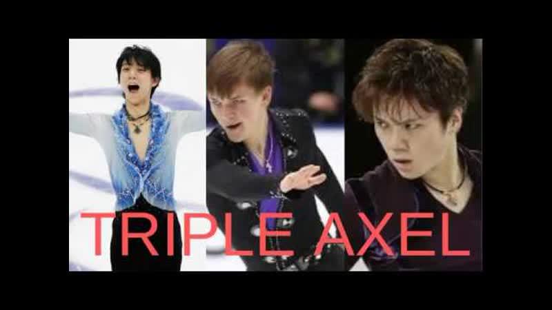 Yuzuru Hanyu Shoma Uno Mikhail Kolyada Triple Axel 3A