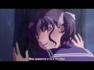 (hentai videos) / boku dake no hentai kanojo the animation (uncensored)