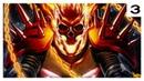 Космический Призрачный Гонщик - ЛЮДИ ИКС / Cosmic Ghost Rider. MARVEL COMICS
