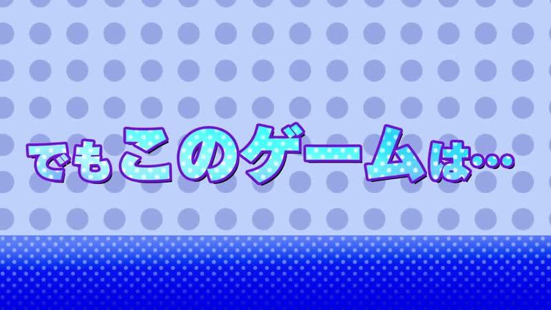 "アニメ PV 『Tsujou Kougeki ga Zentai Kougeki de 2 kai Kougeki no Okaasan wa Suki desu ka "" Do You Love Your Mom and Her Two Hit M"