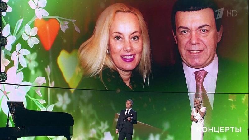Леонид Агутин иАнжелика Варум Ябуду всегда стобой Вечер посвящение Иосифу Кобзону Фрагмент выпуска от14 09 2019