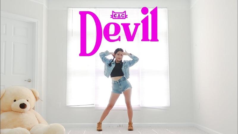 CLC(씨엘씨) - 'Devil' - Lisa Rhee Dance Cover