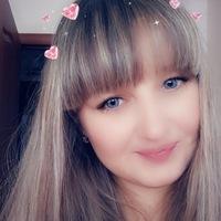 Надежда Черницына