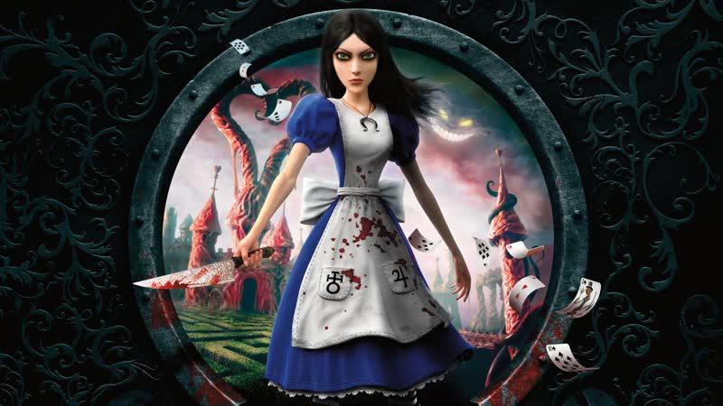 Стрим по Alice: Madness Returns 2 - Безумное чаепитие