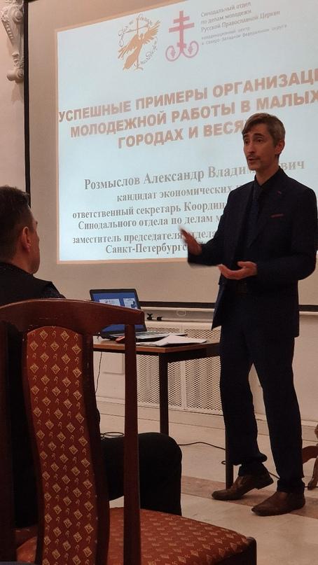 Выездной семинар в Сыктывкаре, изображение №5