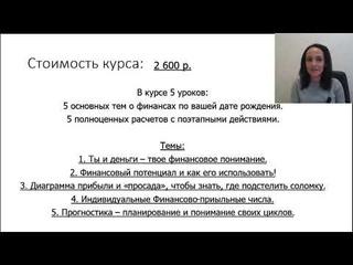 Ирина Севрюкова Как рассчитать свой финансовый цикл