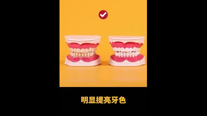 SOOCAS X5 электрическая зубная щетка Xiaomi Mijia зубная щетка