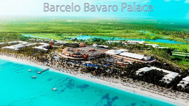 Barcelo Bavaro Palace Punta Cana BAVARO PALACE DELUXE 5* Пунта Кана Доминикана