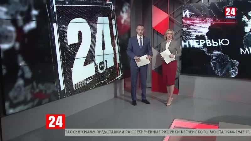 Зеленский учредил 26 февраля днём сопротивления российской оккупации Крыма