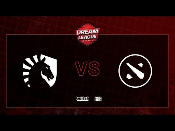 Team Liquid vs Nigma, DreamLeague S13 QL, bo2, game 2 [CrystalMay]