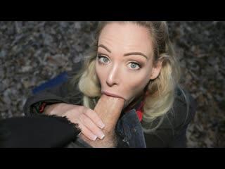[PublicAgent/FakeHub] Isabella Deltore - Blonde Ozzie Fucks to Save the Bush | MILF Big Tits Ass POV Reality Порно