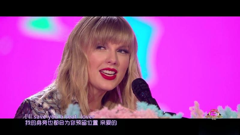 【纯享】Taylor swift 《Me!》《Lover》《You Need To Calm Down》[Tmall 11/11 Shopping Festival]