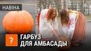 Акцыя каля расейскай амбасады РадыёСвабода