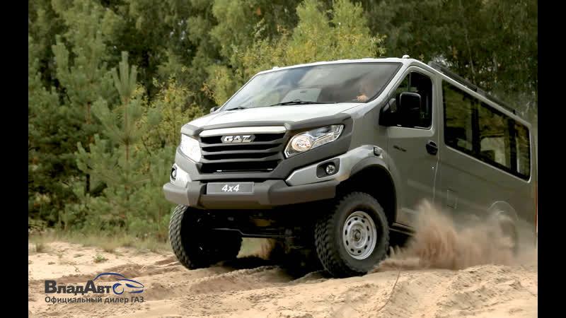 GAZ 4x4 - полноприводные автомобили ГАЗ