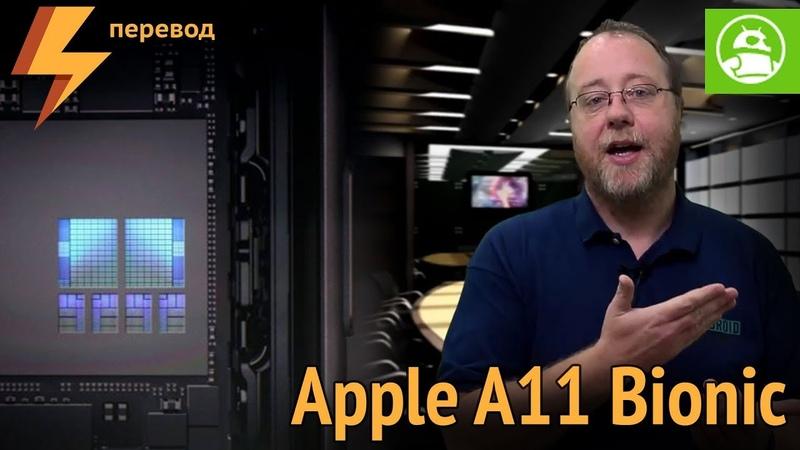 Почему чипы Apple быстрее Qualcomm (перевод)