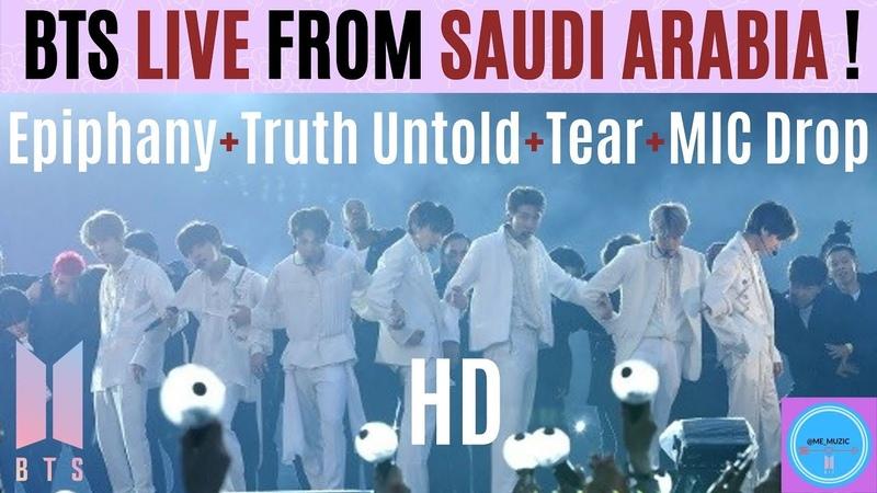 BTS 방탄소년단 Epiphany Truth Untold Tear MIC Drop LIVE From RIYADH SAUDI ARABIA 10 11 19