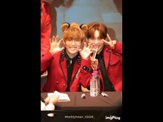 Dongjun @teddybear_0228_