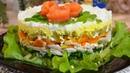 Ну оОчень вкусный салат АДМИРАЛ ошеломляющий нежный вкус удержаться не возможно