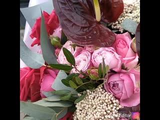 Доставка цветов жилина, цветов