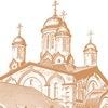 Храм Петра и Павла в Ильинском