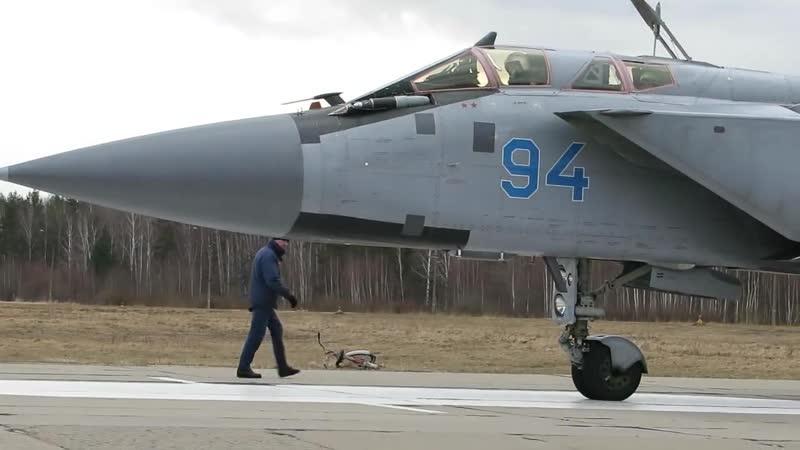 Саваслейка - авиабаза ПВО перехватчики Миг-31