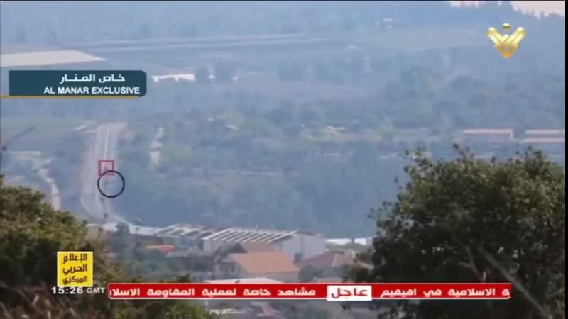 La résistance libanaise prend pour cible un véhicule militaire israélien toutes les forces à bord tuées ou blessées