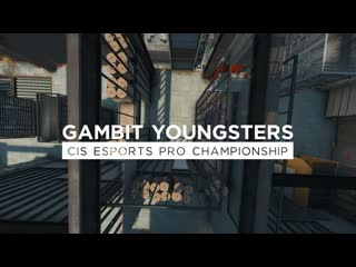 Лучшие моменты gambit youngsters @ cis esports pro championship