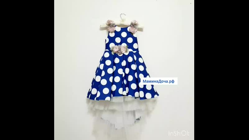 Шикарное платье, качество Lux 🔥