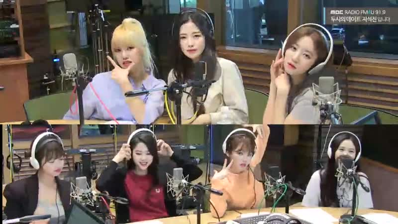 · Radio · 190515 · OH MY GIRL · MBC FM4U: Ji Sukjin's 2PM Date ·