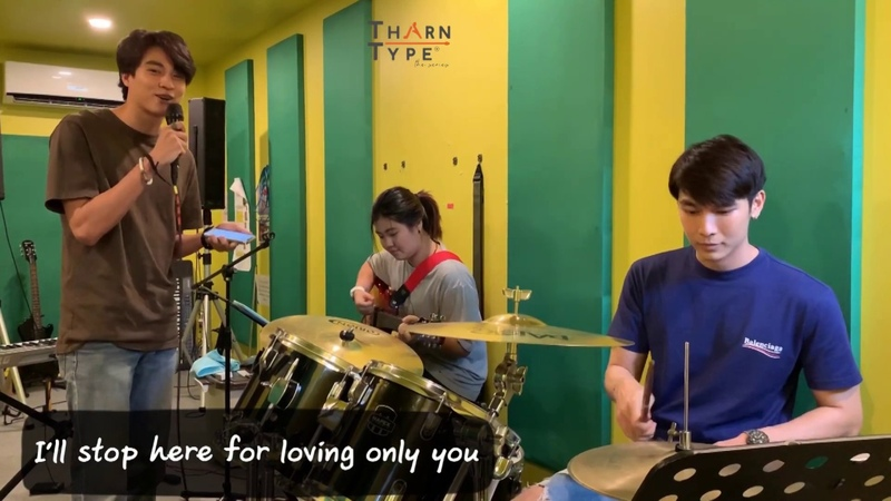 [Drum Rehearsal] หยุด (Stop) - Groove Riders | Mew x Gulf with Eng Sub TharnTypeTheSeries
