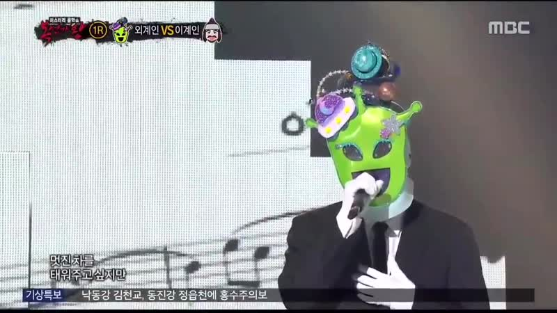 190922 king of masked singer (younghoon) part 1