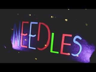 Needles 7 сентября 2019