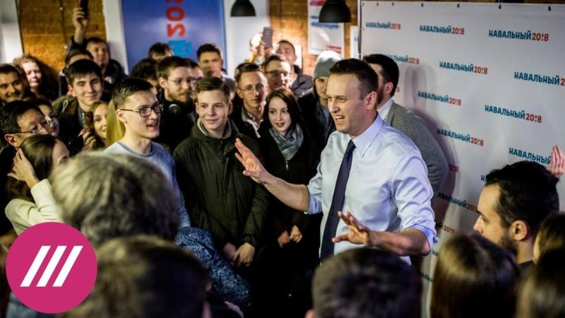 Политика от молодых людей никуда не уходит Что будет со штабами Навального