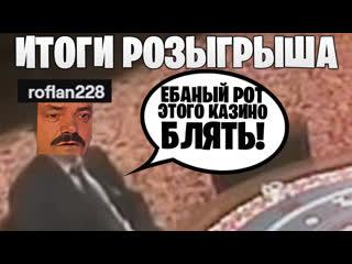 Результаты розыгрыша 47+5 предзаказов на 120 000 рублей
