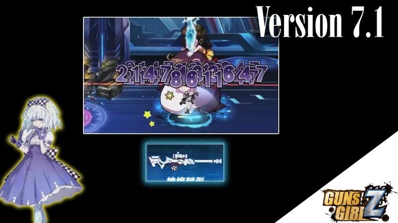 [Guns Girl Honkai Gakuen] Transworld Spear version 7.1