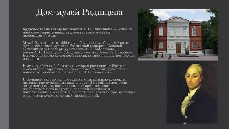 Коньков Шамиль Пенза