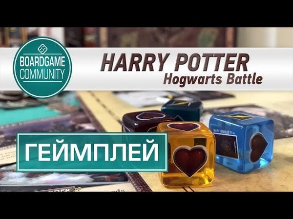 ГЕЙМПЛЕЙ 183 Harry Potter: Hogwarts Battle