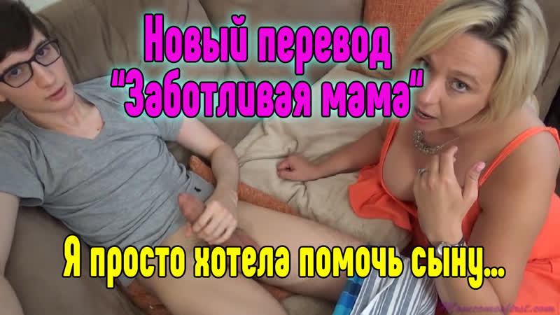 Brianna Beach  Секс со зрелой мамкой секс порно эротика sex porno milf brazzers anal blowjob milf anal  инцест трахнул русское